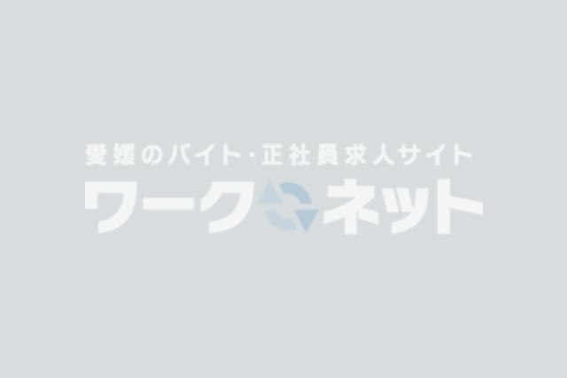 税務会計補助(データ入力など)、パート・バイトのお仕事|松山市湊町