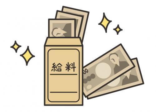 月給26万円〜安定した生活が出来ます。