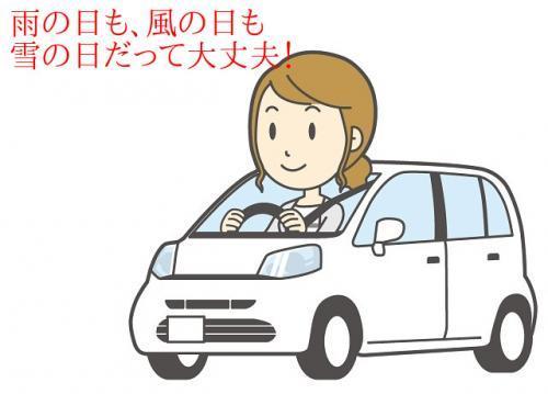 無料駐車場完備!だからマイカー通勤も大丈夫!遠慮なく車で仕事にお越しくださいネ。