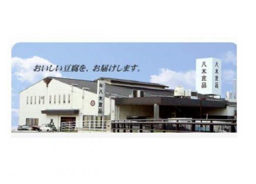 豆腐などの製造・卸し会社での工場内作業、社員のお仕事|松山市上野町