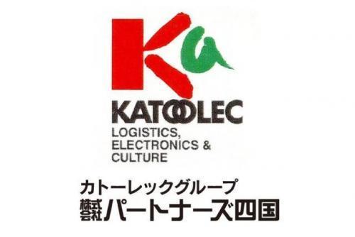 プラスチック部品の検査|高知県香美市
