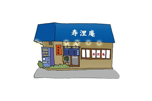 ホール・調理補助、バイトのお仕事|松山市平和通