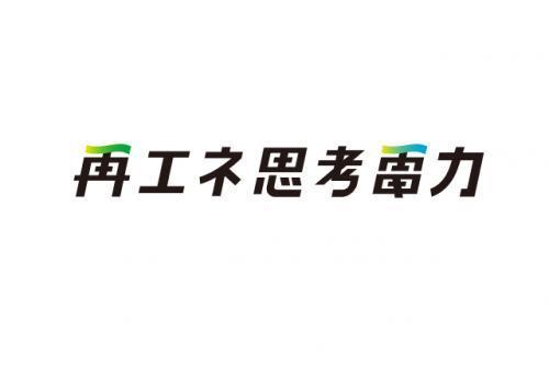 法人営業、社員のお仕事|松山市南吉田町