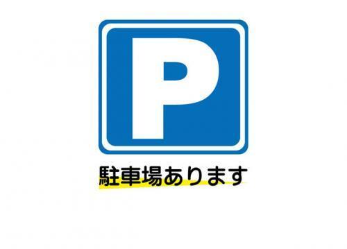 マイカーでの通勤OK!無料駐車場もあります♪松山近郊からの職場へのアクセスも良好です!