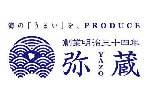 海陸物産総合食品問屋で店舗・事務補助、パート・バイトのお仕事|松山市問屋町