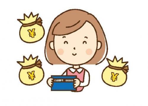 さらに、年3回の賞与&高待遇の福利厚生で収入も安定!