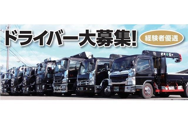 軽トラ・陸送業務、社員のお仕事 東温市田窪