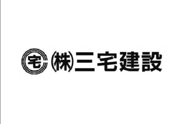 一般戸建て住宅の外構工事、社員のお仕事|松山市古三津