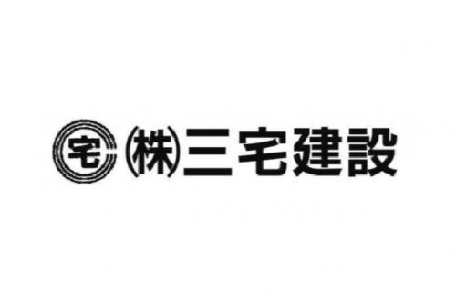 一般戸建て住宅の外構工事、パート・バイトのお仕事|松山市古三津