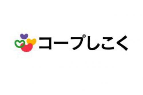 パソコンを使用しての注文データ入力・修正作業、パートのお仕事|松山市朝生田町