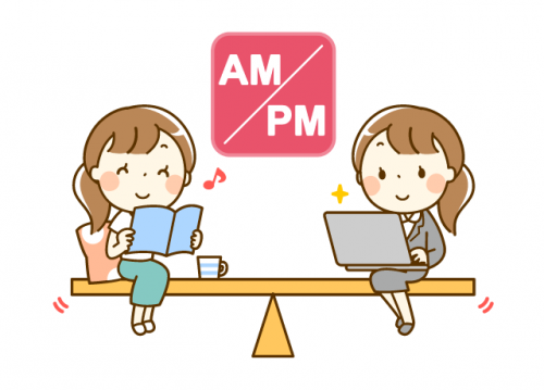 午前メイン・午後メインなどライフスタイル優先OK!お好きな時間に働けます。