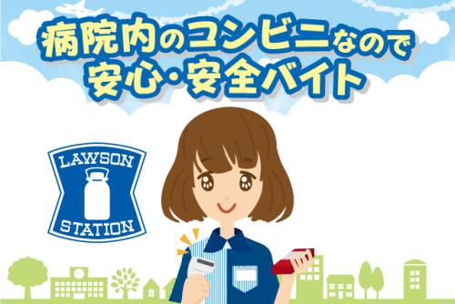 レジ・品出し・接客・清掃などの店内業務、バイト・パートのお仕事|松山市文京町