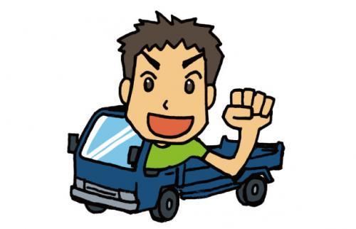 一般産業廃棄物の回収・運搬、パート・バイトのお仕事|松山市南吉田町
