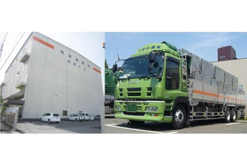 地場トラック運転業務、社員のお仕事|松山市南吉田町