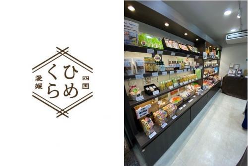 愛媛 特産品 販売 レジ 商品陳列補充 パート|松山市南吉田町