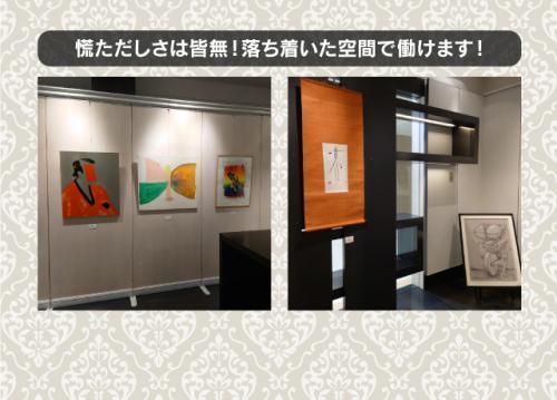 ↑の画像は扱う商品の一例です。接客や販売、ギャラリーでの勤務経験のある方は歓迎です♪