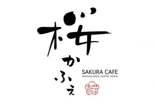 カフェのホール・キッチン業務、バイトのお仕事|松山市大街道