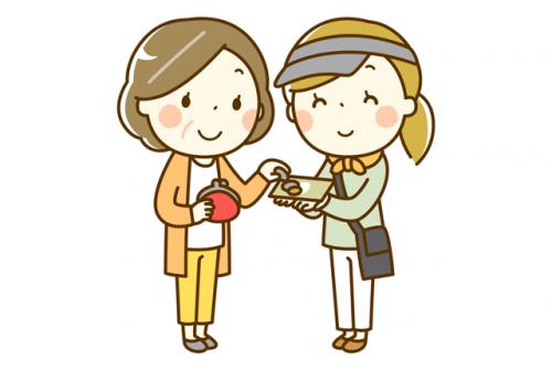 新聞代の集金、委託のお仕事|松山市福音寺町