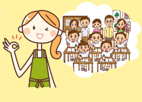 お子さまの学校行事等、融通ききますのでお気軽にご相談ください。