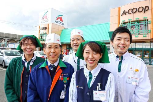精肉・レジ・青果(運搬)・事務、パート・バイトのお仕事|松山市山越
