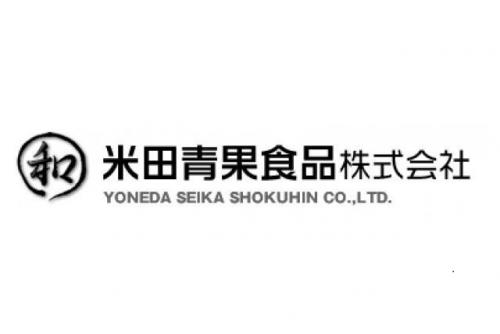 食品製造および営業、社員のお仕事|松山市堀江町