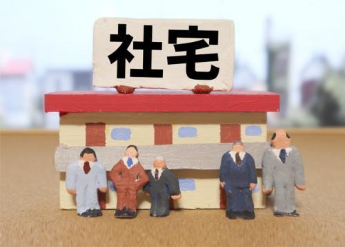 U・Iターンも歓迎!会社の借家(単身用・世帯用)があるので安心してご応募下さい。