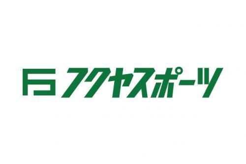 スポーツ用品店での接客・店内業務など、バイトのお仕事|松山市朝生田町