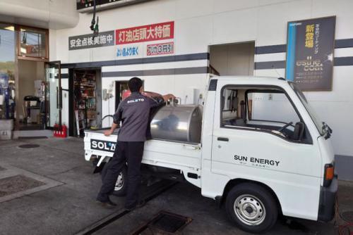 給油作業ほかガソリンスタンド業務、パート・バイトのお仕事|松山市鴨川