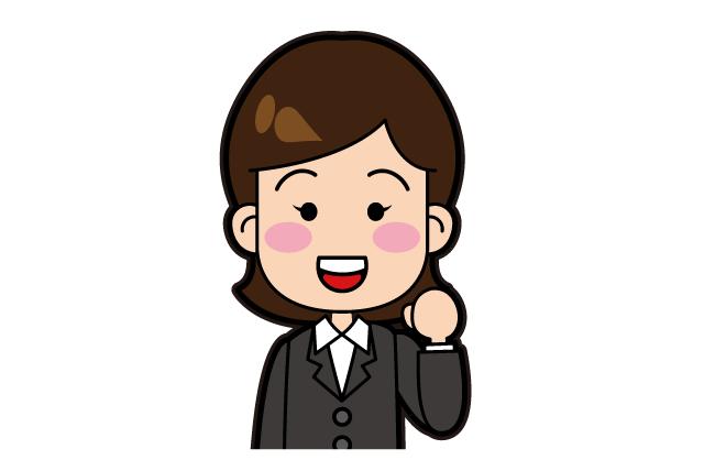 事務員、社員のお仕事|松山市井門町