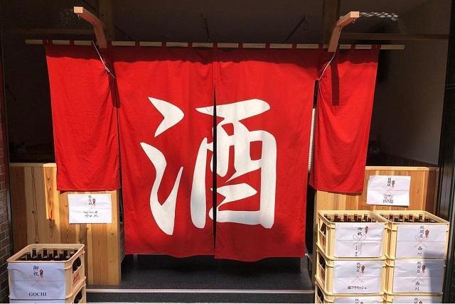 仕込み・キッチン業務、パート・バイトのお仕事|松山市湊町
