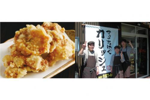 からあげ店での調理補助・配膳、パート・バイトのお仕事|松山市宮田町