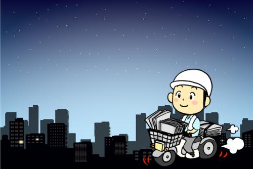 朝刊の配達業務、バイト・パートのお仕事|町田市小山町