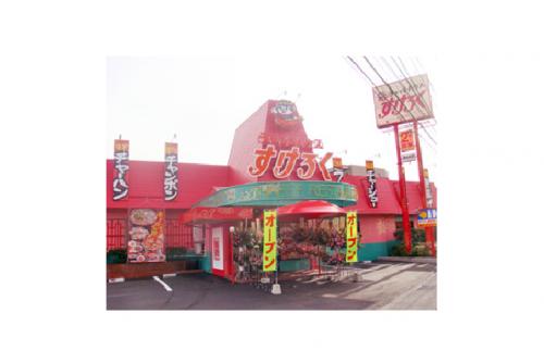 中華料理店でのキッチン業務、バイトのお仕事|松山市東石井