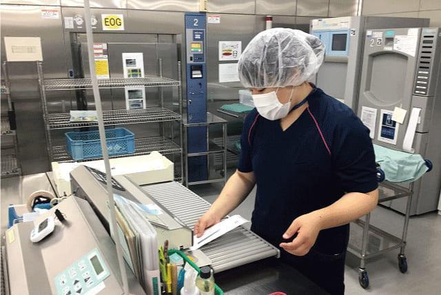医療器材の洗浄・滅菌業務、パートのお仕事|松山市春日町