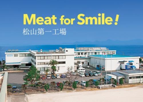 夜の部の食肉製品製造、パート・バイトのお仕事|松山市勝岡町