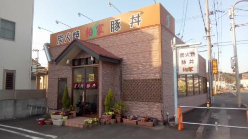 飲食店でのホール・レジ打ち・接客、パート・バイトのお仕事|松山市南吉田町