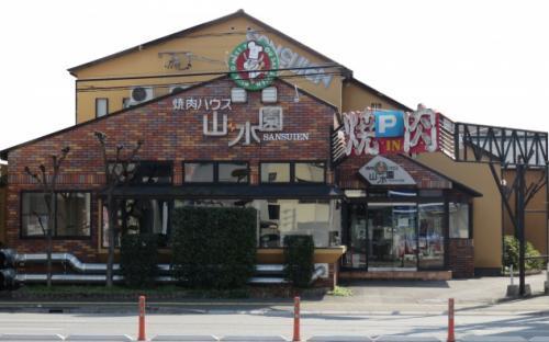 年末年始のホール係・厨房係、パート・バイトのお仕事|松山市朝生田町