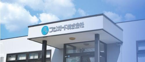 土木・建築現場・電工その他の交通誘導警備、社員のお仕事|松山市土居田町