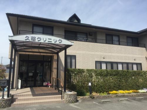 看護師、パートのお仕事|松山市南高井町