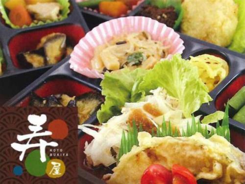午後からのお弁当箱回収、パートのお仕事|松山市土居田町