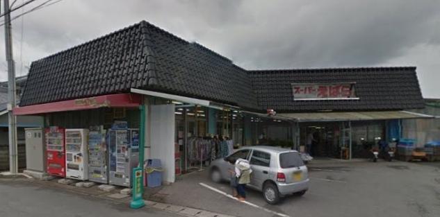 鮮魚加工などの責任者候補、社員のお仕事|松山市上野町