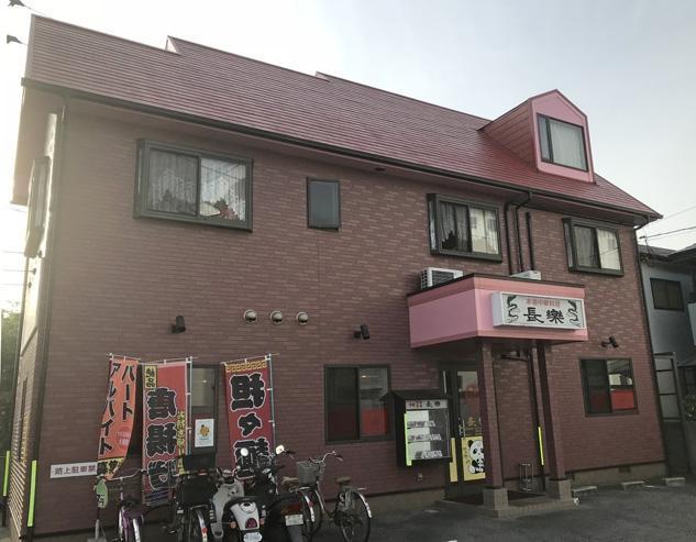 中華料理店のホール兼食器洗い、パート・バイトのお仕事|松山市山西町