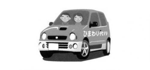代行運転ドライバー、パートのお仕事|松山市正円寺