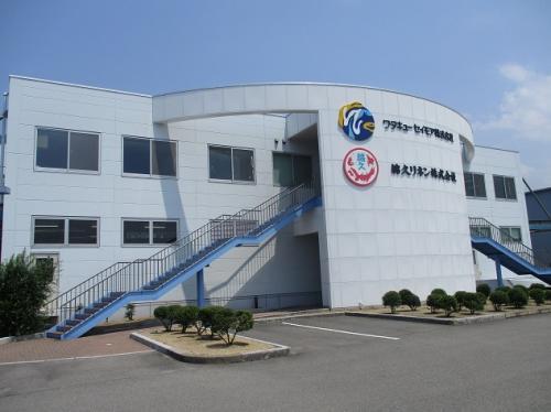 中央材料室・手術室補助業務、パート・バイトのお仕事|東温市志津川