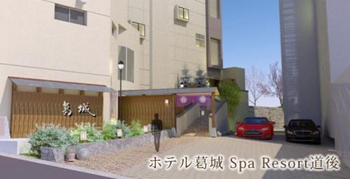 ホテルでの伝票作成ほか経理業務、社員のお仕事|松山市道後湯月町