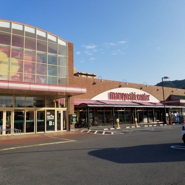 デイリー部門の品出しや売場整理、パートのお仕事|松山市古川北