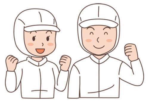 水産物の加工作業、パートのお仕事|松山市久万ノ台