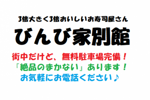 接客・調理などの店内業務、社員のお仕事|松山市二番町
