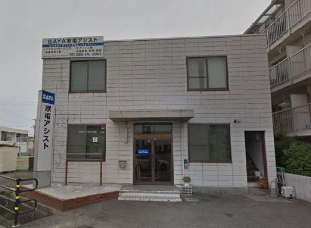エアコン取付業者|松山市和泉北
