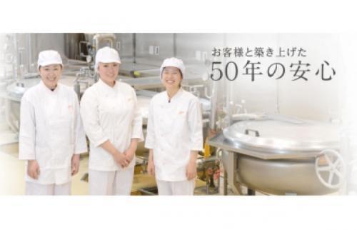 学校給食の調理業務、パートのお仕事|松山市持田町